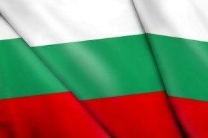 Harta Bulgaria Vazuta Din Satelit Oferte Litoral 2020 Oferte