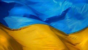 steag ucraina