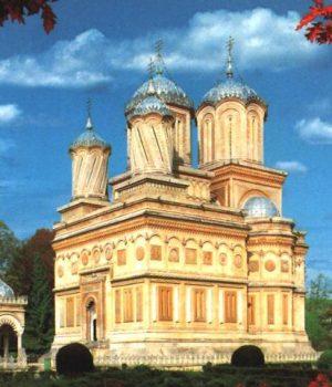 manastirea-curtea-de-arges.jpg