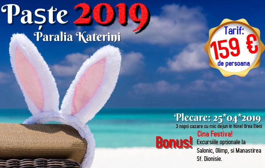 Paste 2019 AGENTII.jpg
