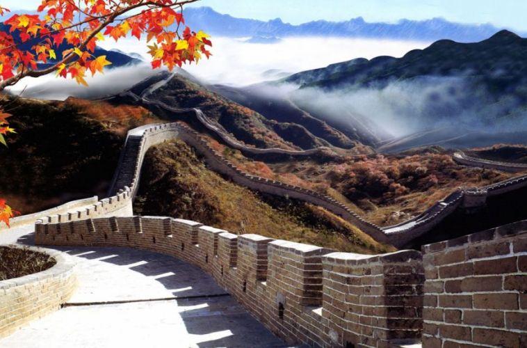 china toamna.jpg