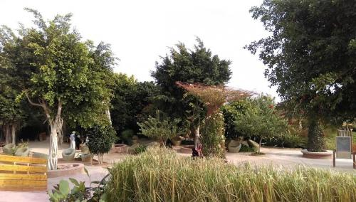 parc agadir